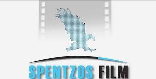 SPENTZOS FILM TSOLAKIDIS HEATING