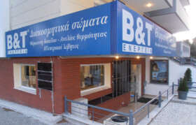 B&T HEAD OFFICE